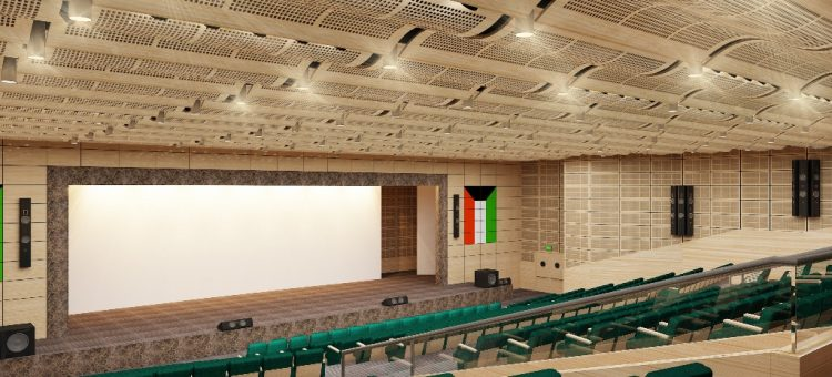 AUDITORIUM_VIEW 1