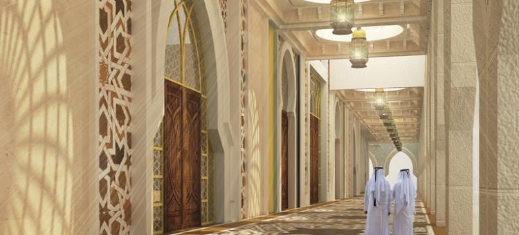 mosque archades