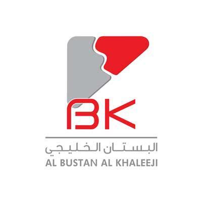 Al Bustan Al Khaleeji