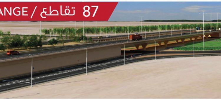 EFR194_90x200_RollUp_EN_AR